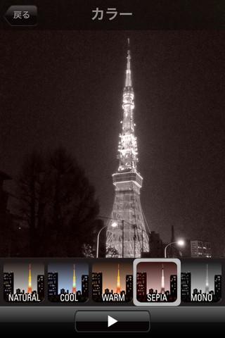 夜景フォト.jpg