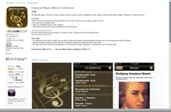 Classical Music Master Collection.jpg