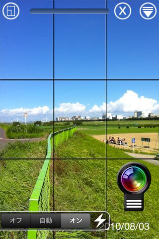 ブログカメラ.jpg