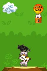 つみねこ iPhoneアプリ ゲームIMG_8270.PNG