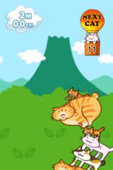 つみねこ iPhoneアプリ ゲームIMG_8271.PNG