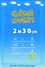 つみねこ iPhoneアプリ ゲームIMG_8273.PNG