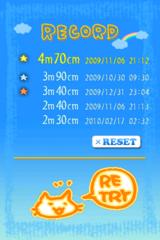 つみねこ iPhoneアプリ ゲームIMG_8274.PNG