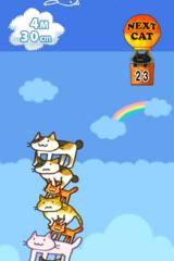 つみねこ iPhoneアプリ ゲームIMG_8275.PNG