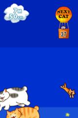 つみねこ iPhoneアプリ ゲームIMG_8276.PNG