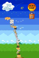 つみねこ iPhoneアプリ ゲームIMG_8277.PNG