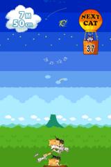 つみねこ iPhoneアプリ ゲームIMG_8278.PNG
