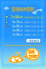 つみねこ iPhoneアプリ ゲームIMG_8279.PNG