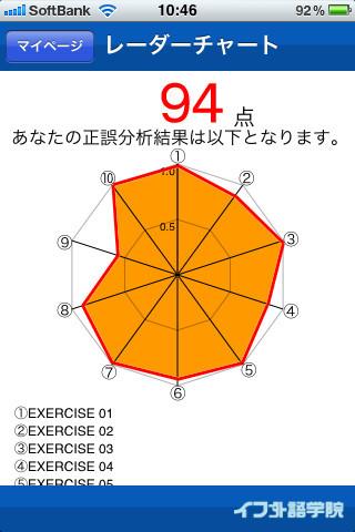 mzl.qhrgqbgl.320x480-75.jpg